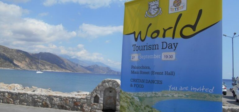 world tourism day fastjustperfect